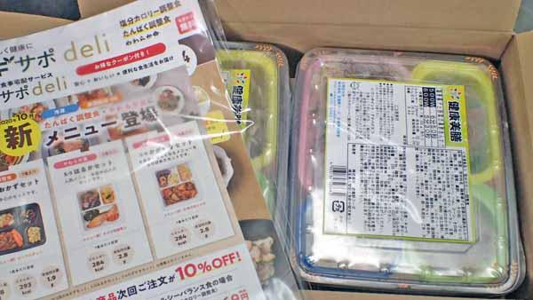 f:id:i-shizukichi:20201108145325j:plain