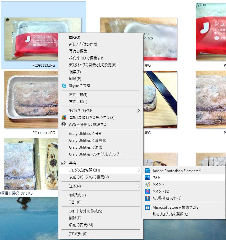 f:id:i-shizukichi:20201210153428j:plain