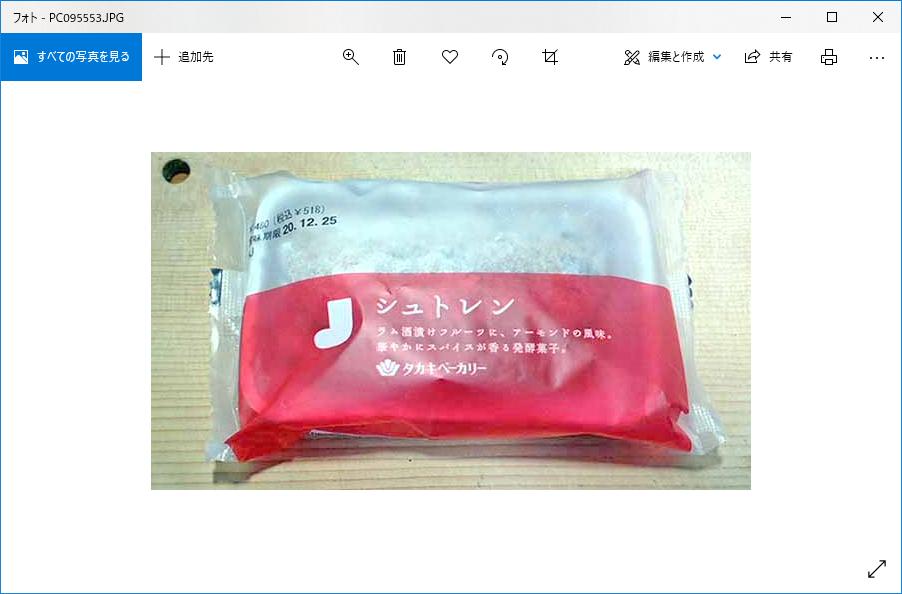 f:id:i-shizukichi:20201210153644j:plain