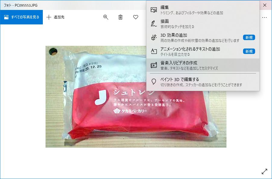 f:id:i-shizukichi:20201210153714j:plain