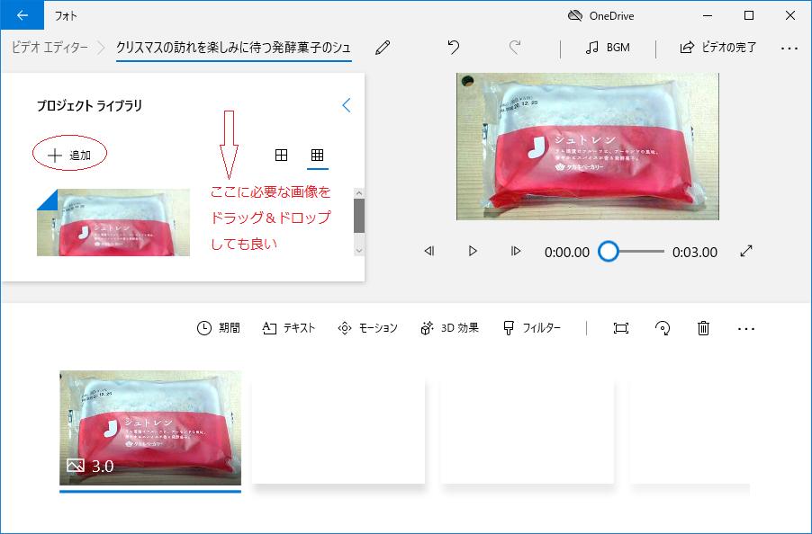 f:id:i-shizukichi:20201210154147j:plain