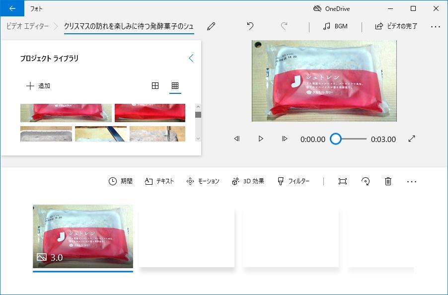 f:id:i-shizukichi:20201210154421j:plain