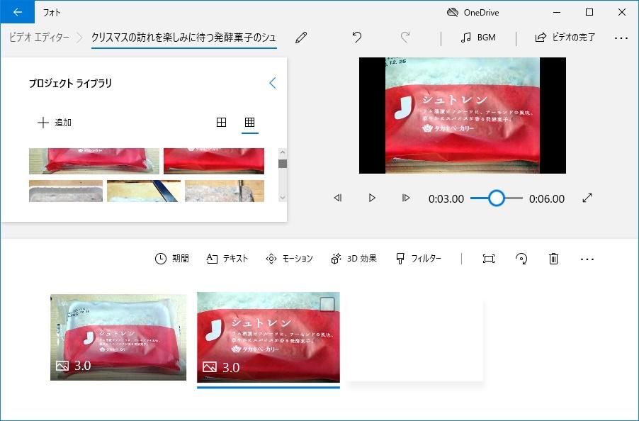 f:id:i-shizukichi:20201210154813j:plain