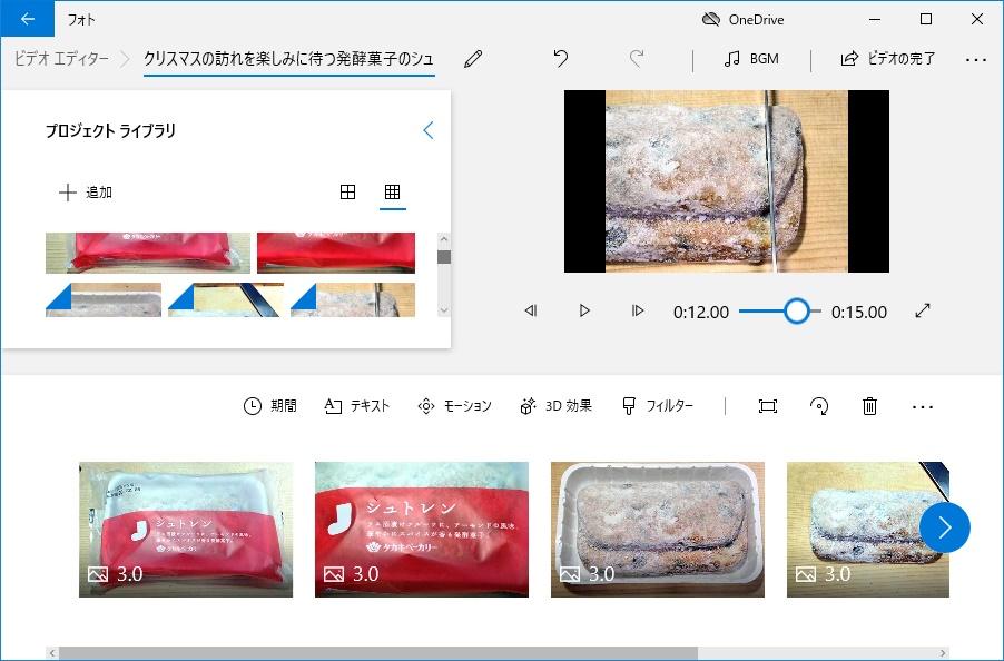 f:id:i-shizukichi:20201210154954j:plain