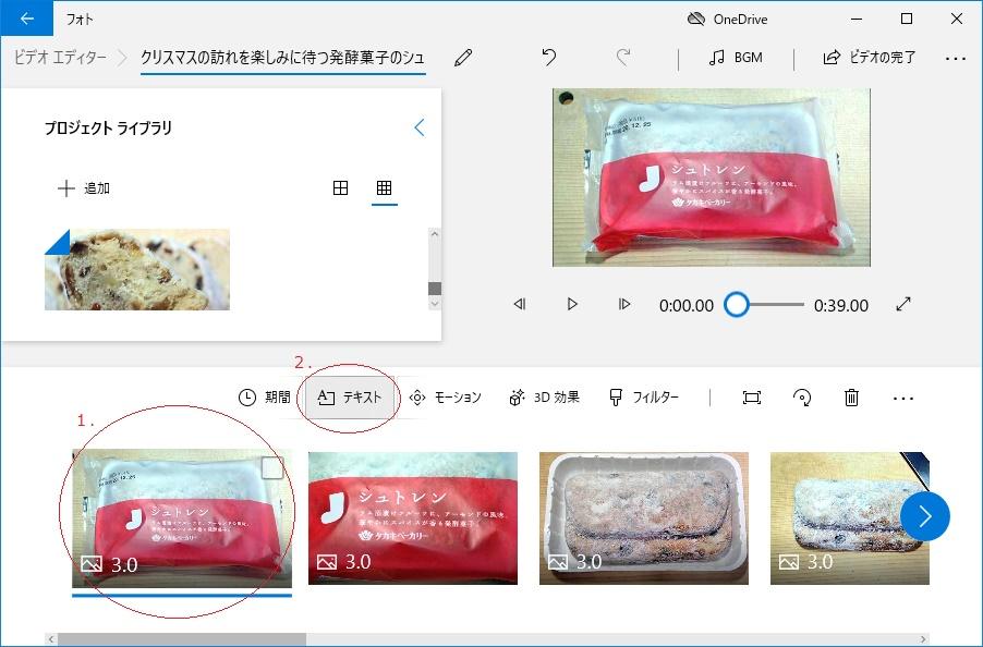 f:id:i-shizukichi:20201210155628j:plain