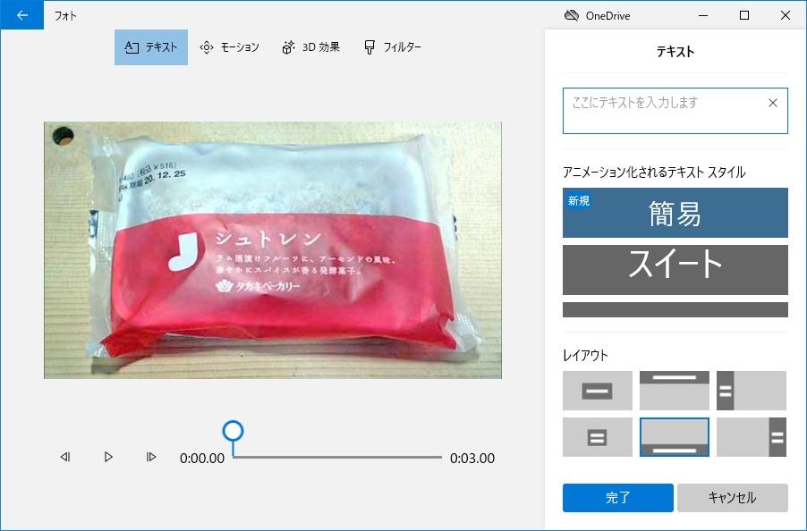 f:id:i-shizukichi:20201210161955j:plain
