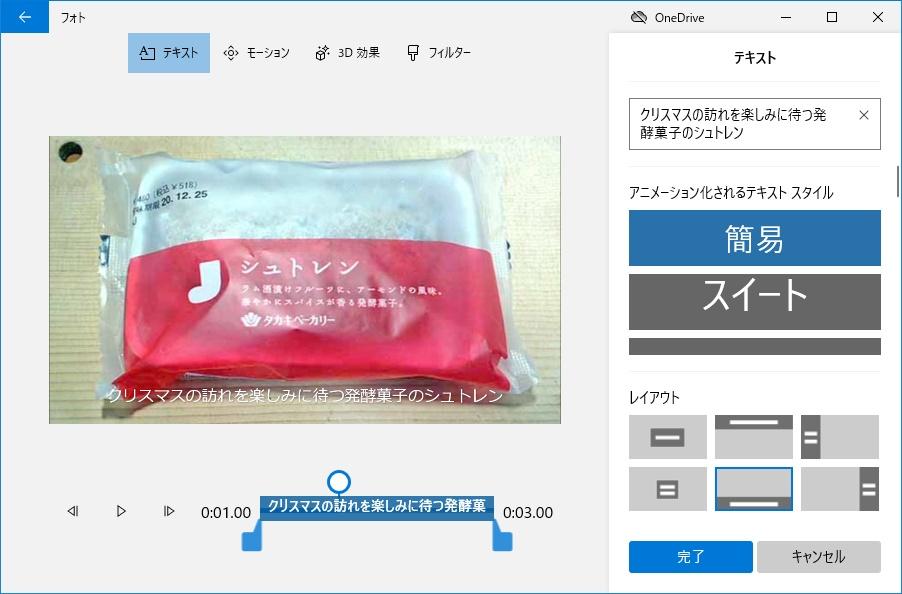 f:id:i-shizukichi:20201210162141j:plain