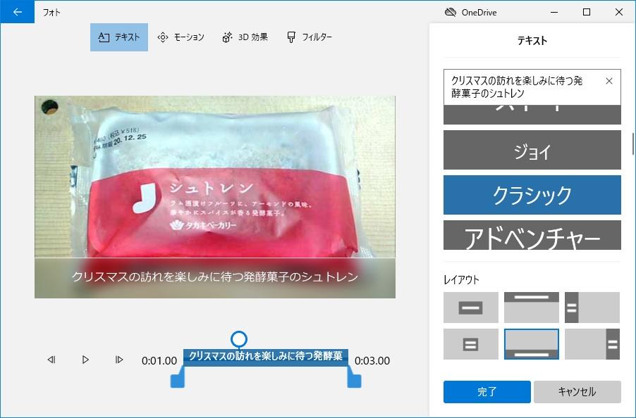 f:id:i-shizukichi:20201210162311j:plain