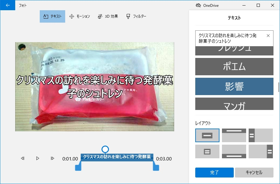 f:id:i-shizukichi:20201210162337j:plain
