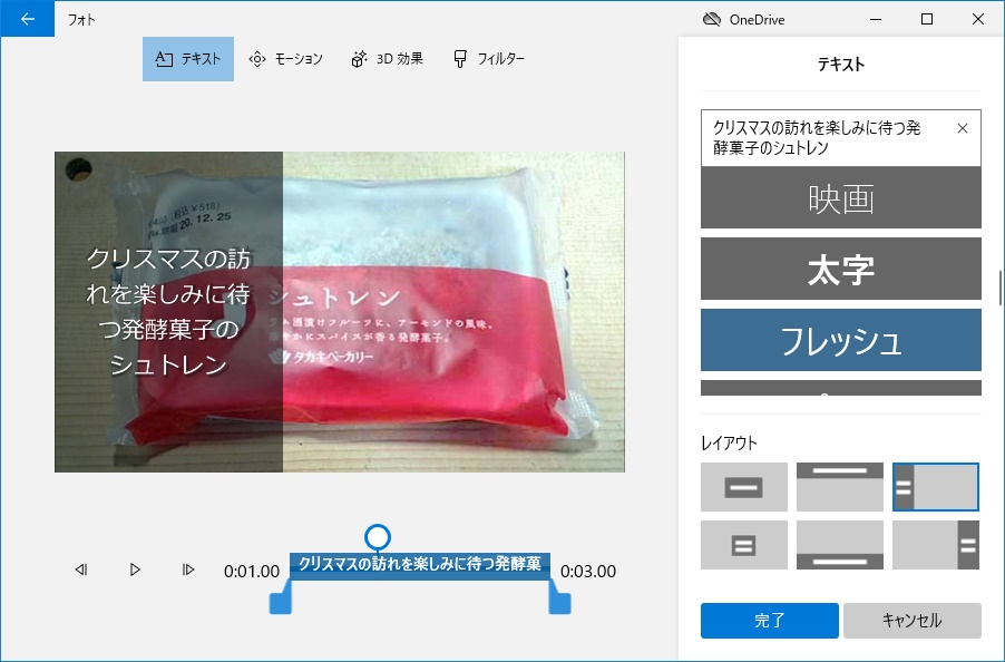 f:id:i-shizukichi:20201210162344j:plain