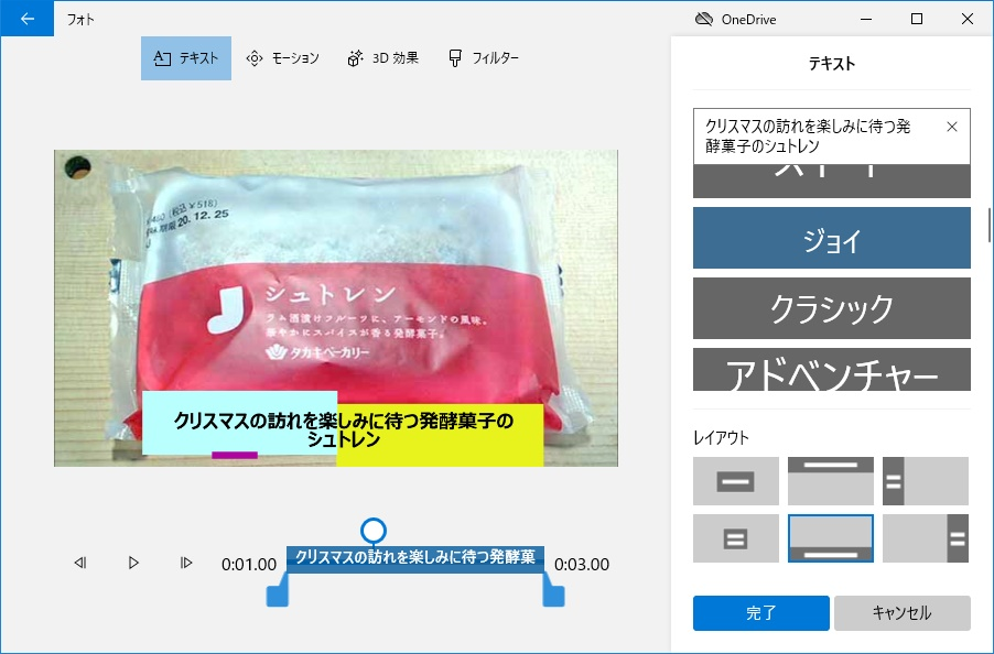 f:id:i-shizukichi:20201210162352j:plain