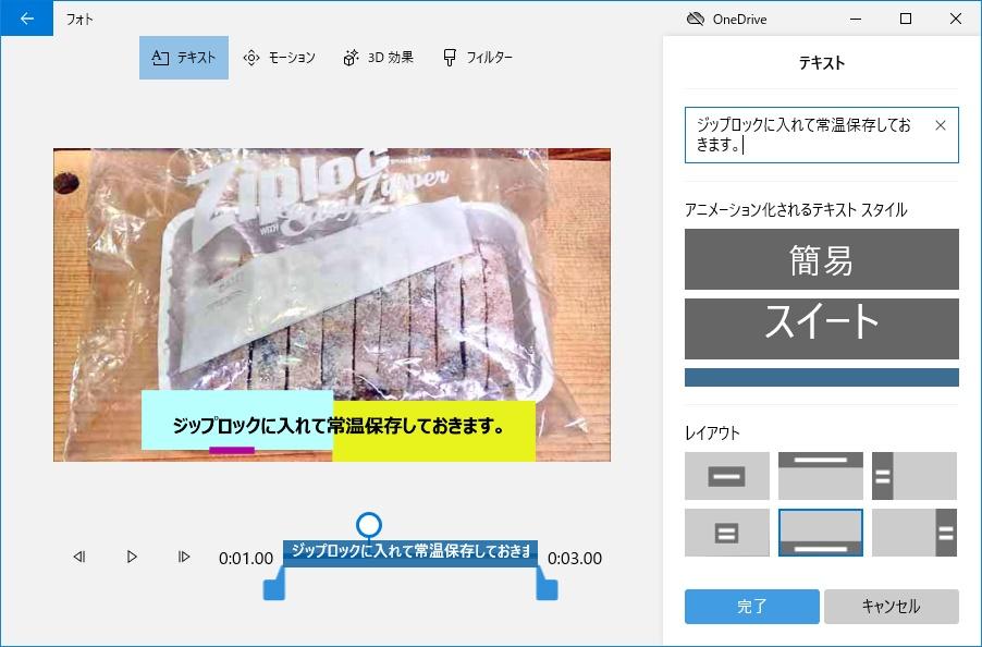 f:id:i-shizukichi:20201210164111j:plain