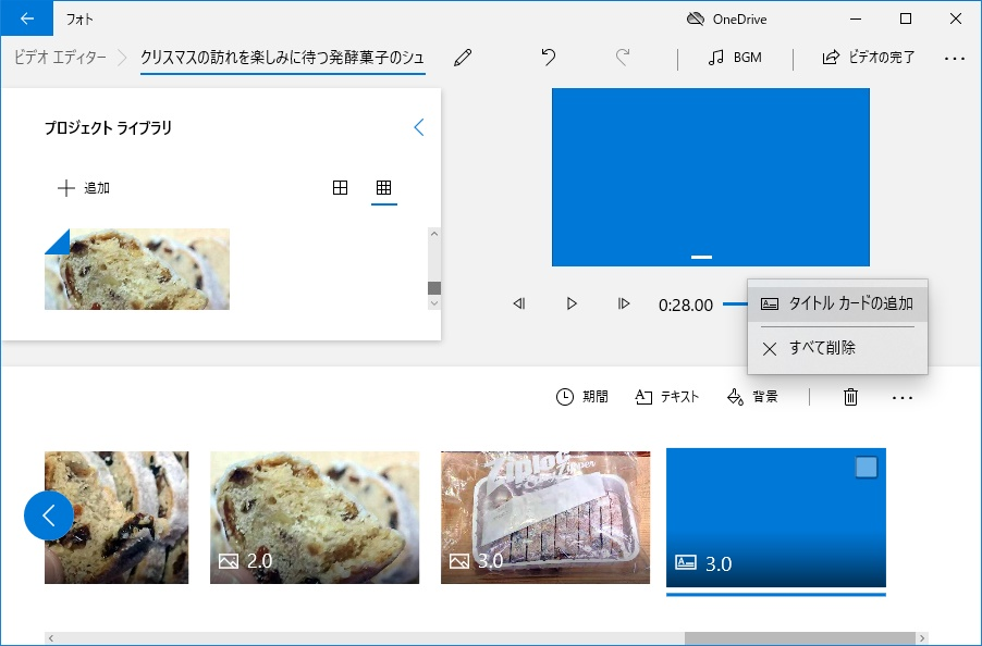 f:id:i-shizukichi:20201210164159j:plain