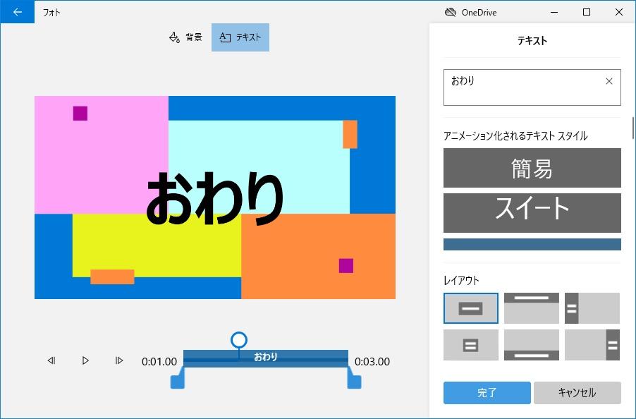 f:id:i-shizukichi:20201210164331j:plain