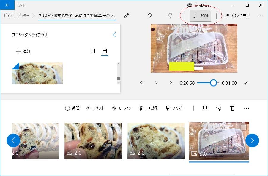f:id:i-shizukichi:20201210164405j:plain