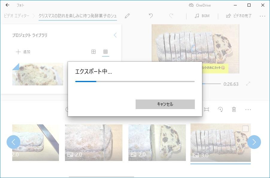 f:id:i-shizukichi:20201210165439j:plain