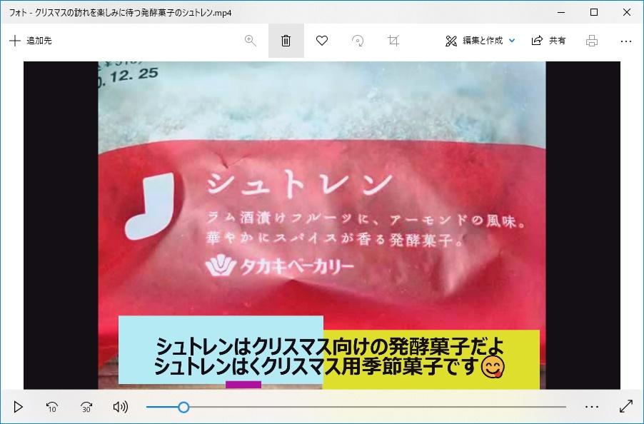 f:id:i-shizukichi:20201210165553j:plain