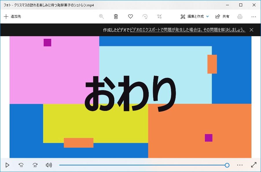 f:id:i-shizukichi:20201210165910j:plain