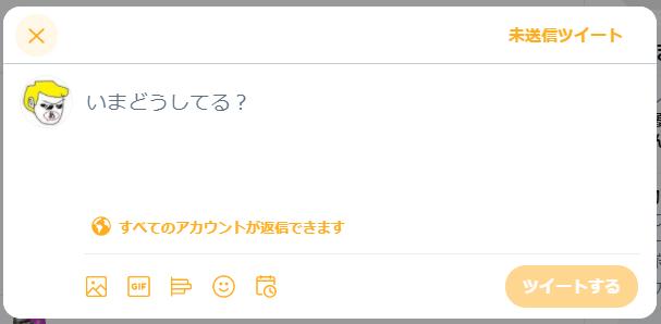 f:id:i-shizukichi:20210114164023p:plain