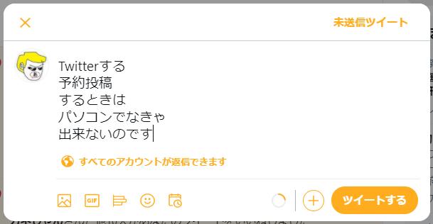 f:id:i-shizukichi:20210114164623p:plain