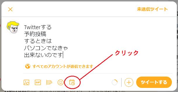 f:id:i-shizukichi:20210114164824p:plain