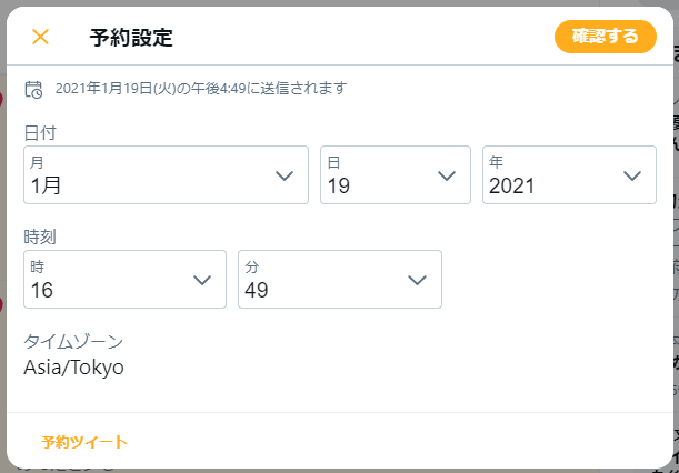 f:id:i-shizukichi:20210114165018p:plain