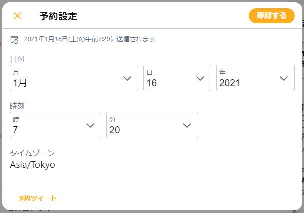 f:id:i-shizukichi:20210114165407p:plain