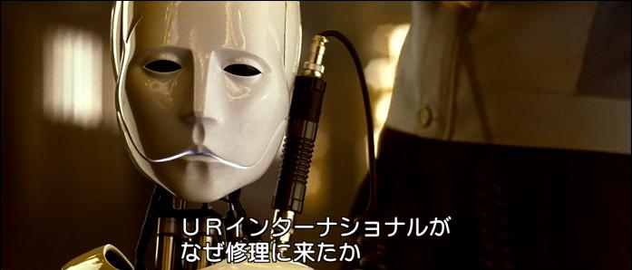 f:id:i-shizukichi:20210211233749p:plain