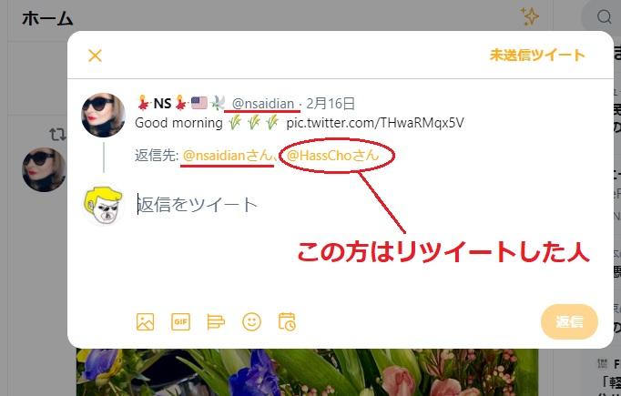 f:id:i-shizukichi:20210219174052j:plain