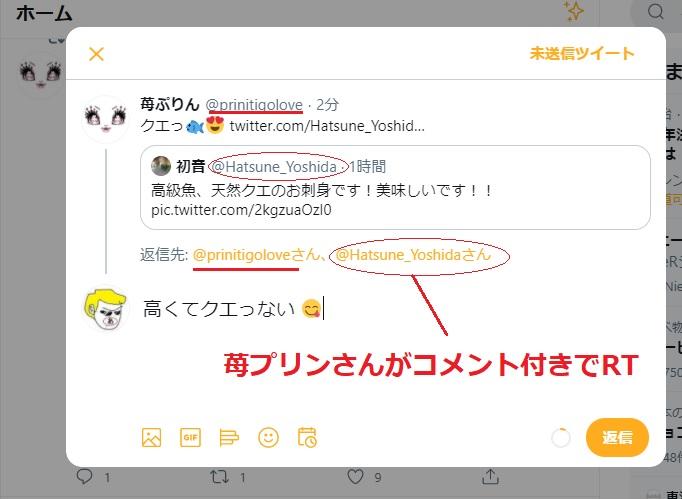 f:id:i-shizukichi:20210219175029j:plain