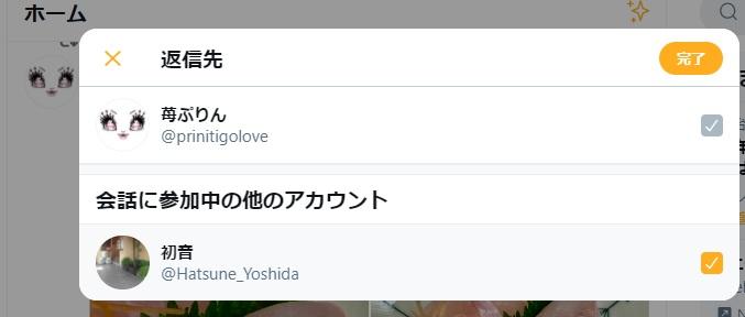 f:id:i-shizukichi:20210219175415j:plain