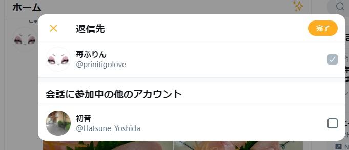 f:id:i-shizukichi:20210219175828j:plain