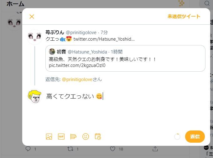 f:id:i-shizukichi:20210219175914j:plain