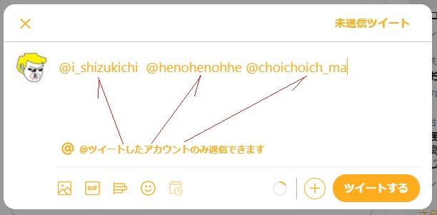 f:id:i-shizukichi:20210219180821j:plain