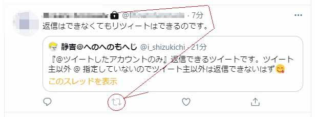 f:id:i-shizukichi:20210219183326j:plain