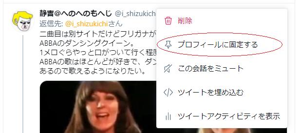 f:id:i-shizukichi:20210221113302p:plain