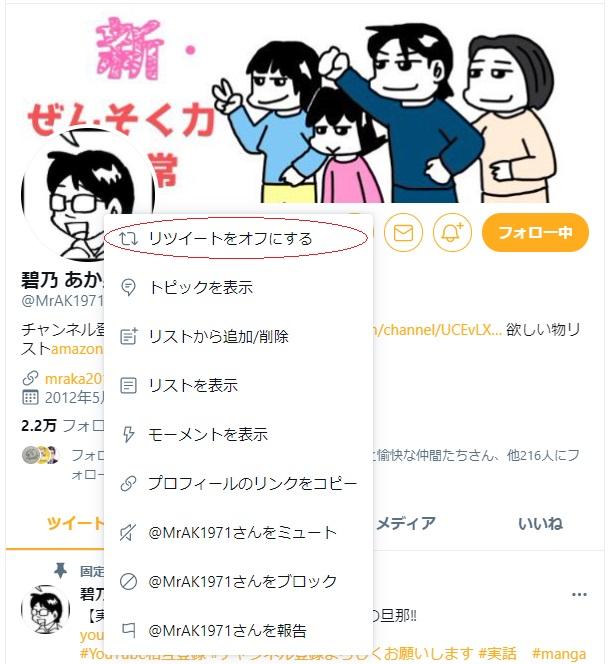 f:id:i-shizukichi:20210224001524j:plain