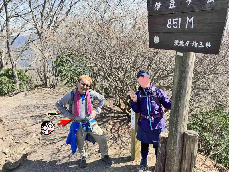 f:id:i-shizukichi:20210315215822j:plain