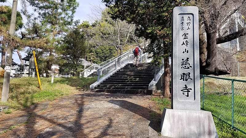 f:id:i-shizukichi:20210320233359j:plain