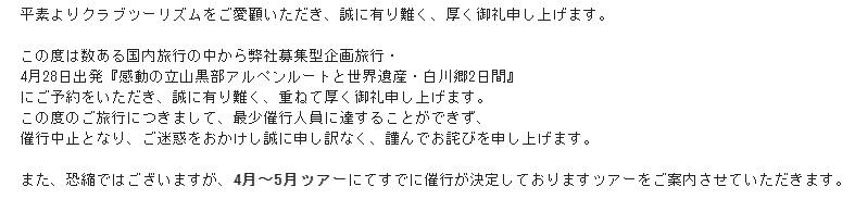 f:id:i-shizukichi:20210401095829j:plain
