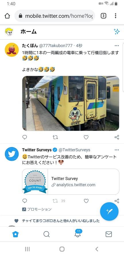 f:id:i-shizukichi:20210403135407j:plain