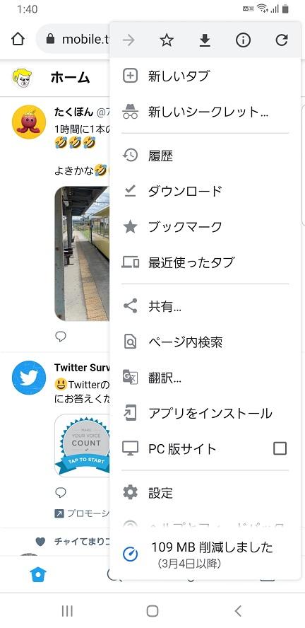f:id:i-shizukichi:20210403135845j:plain