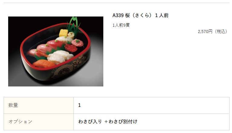 f:id:i-shizukichi:20210403192416j:plain