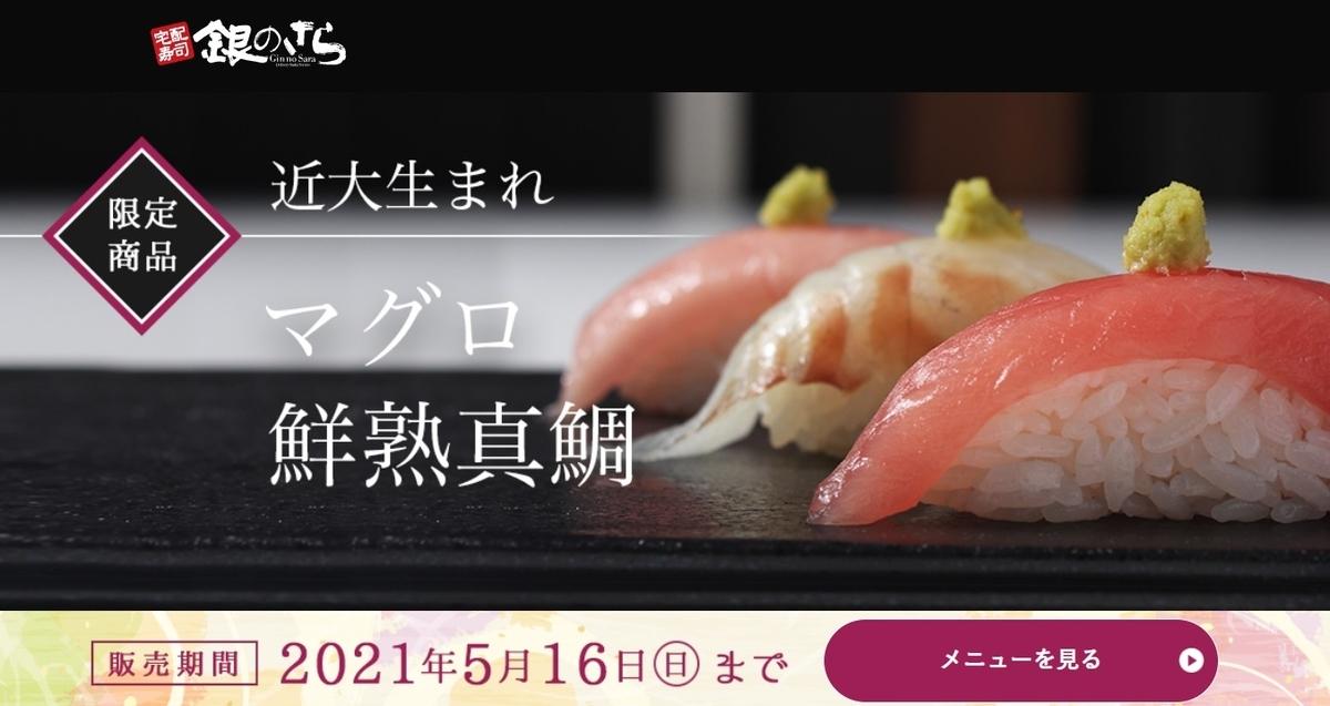 f:id:i-shizukichi:20210403192729j:plain