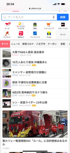 f:id:i-shizukichi:20210403223208p:plain