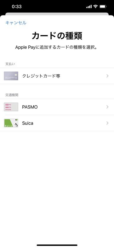 f:id:i-shizukichi:20210408005628j:plain