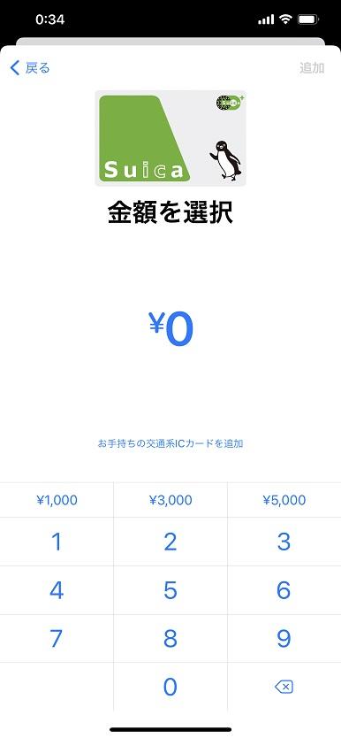 f:id:i-shizukichi:20210408010002j:plain