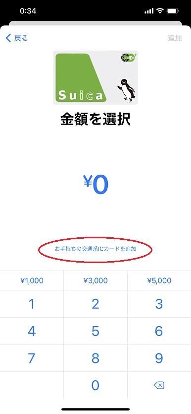 f:id:i-shizukichi:20210408010238j:plain