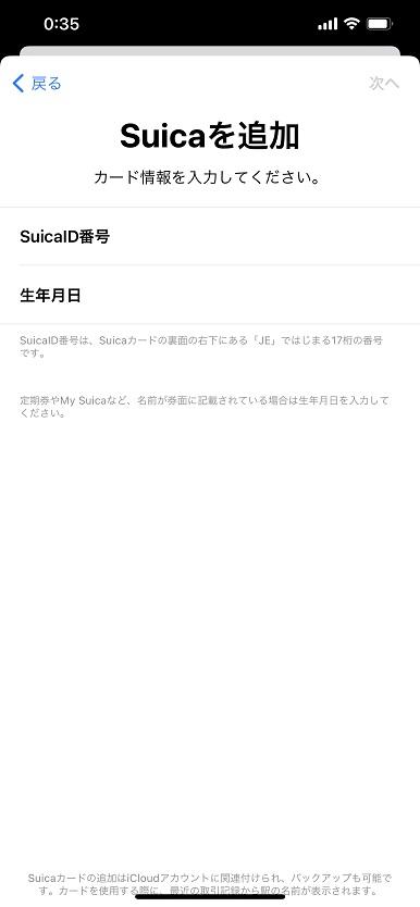 f:id:i-shizukichi:20210408010505j:plain
