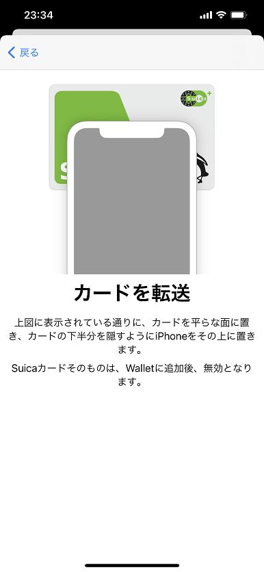 f:id:i-shizukichi:20210408011039p:plain